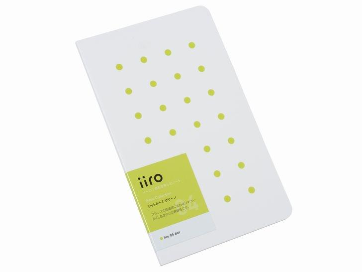 iiro 04 dot|シャトルーズ・グリーン