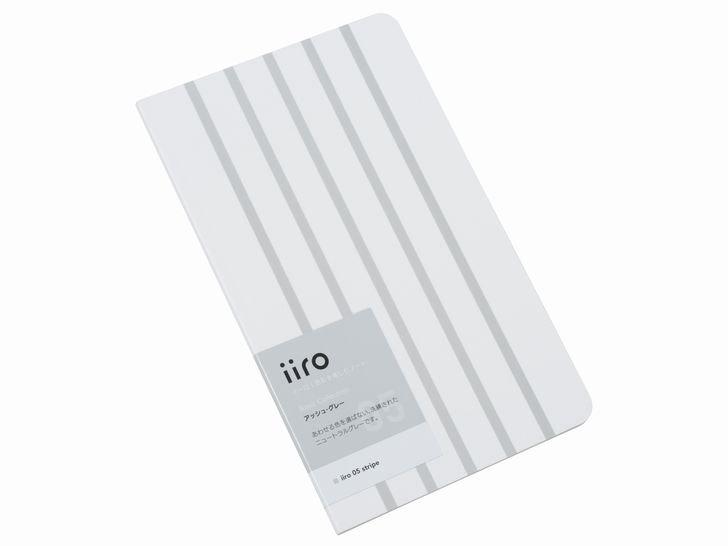 iiro 05 stripe|アッシュ・グレー