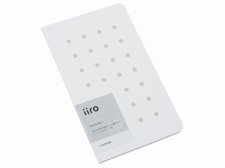 iiro 05 dot|アッシュ・グレー