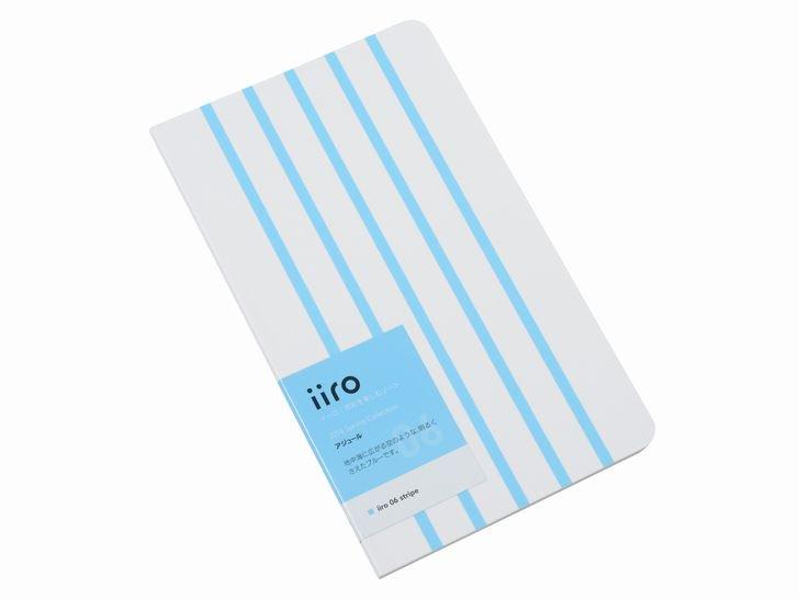 iiro 06 stripe|アジュール