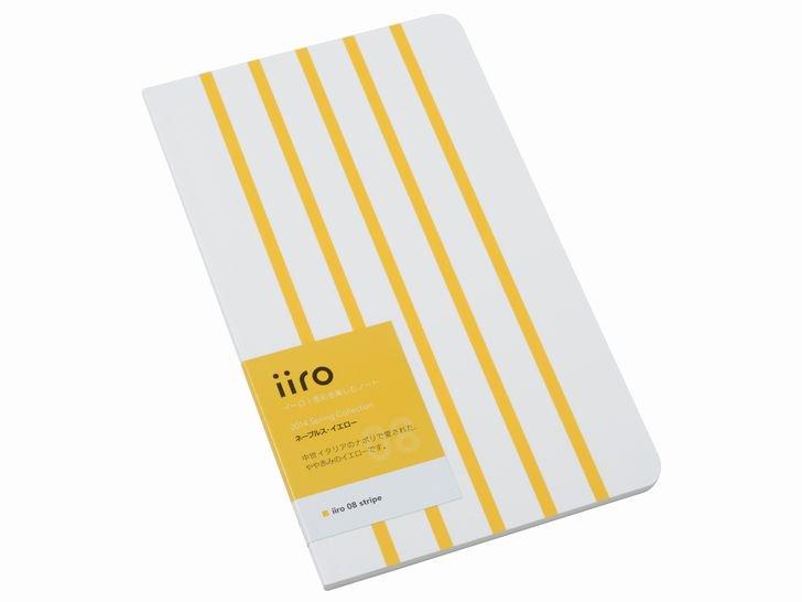 iiro 08 stripe|ネープルス・イエロー