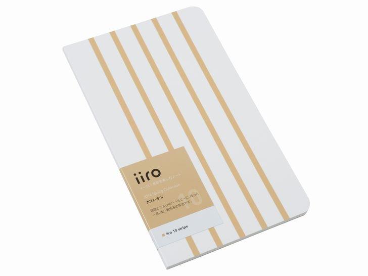 iiro 10 stripe|カフェ・オ・レ