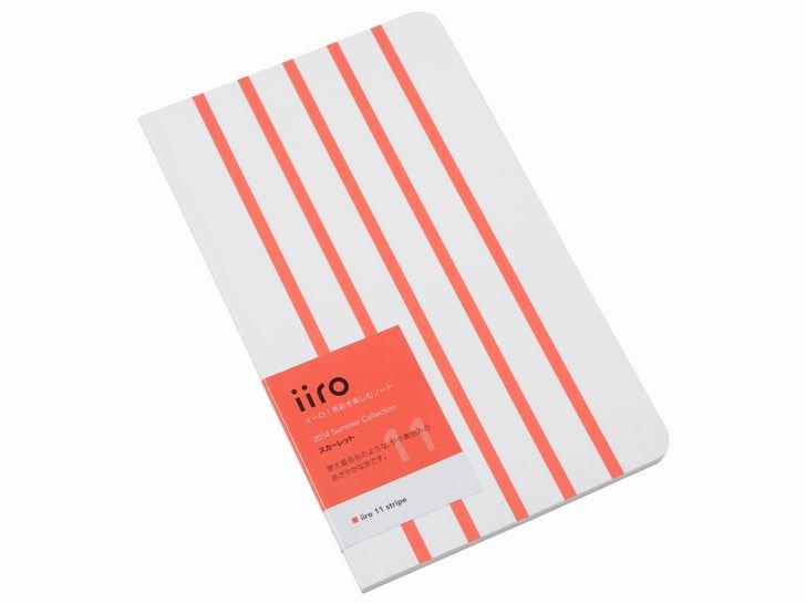 iiro 11 stripe|スカーレット