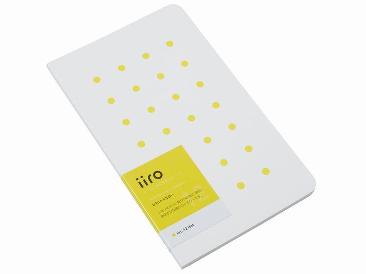 iiro 12 dot|レモン・イエロー