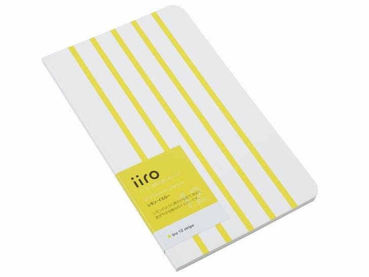 iiro 12 stripe|レモン・イエロー