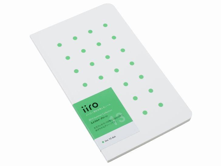 iiro 13 dot|エメラルド・グリーン