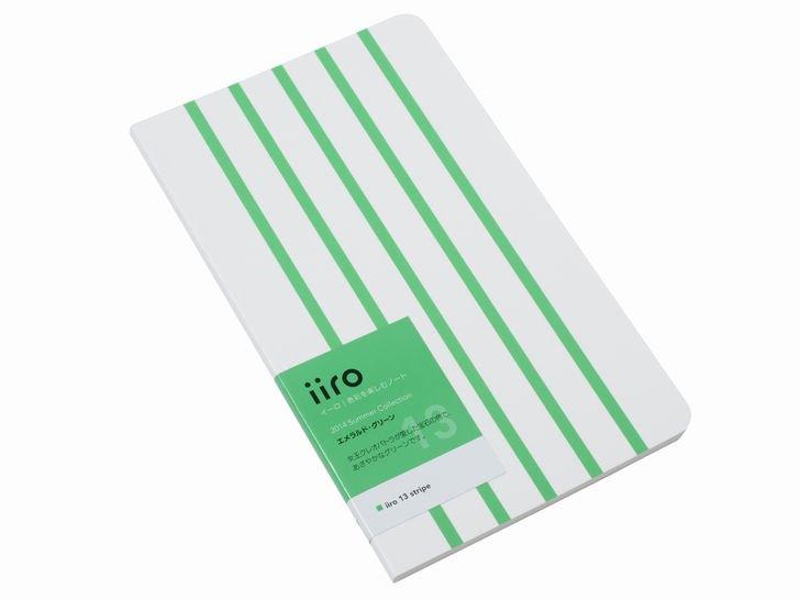 iiro 13 stripe|エメラルド・グリーン