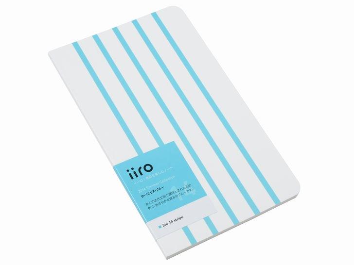 iiro 14 stripe|ターコイズ・ブルー