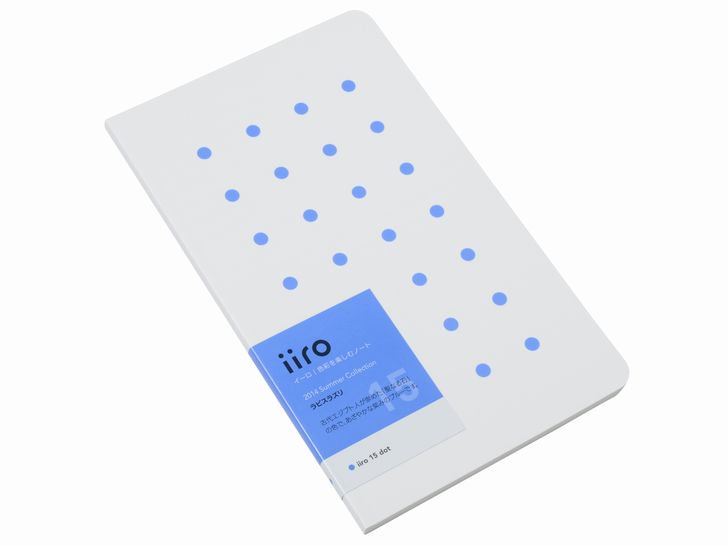 iiro 15 dot|ラピスラズリ