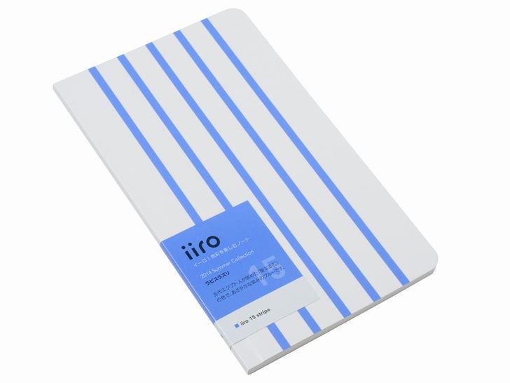 iiro 15 stripe|ラピスラズリ