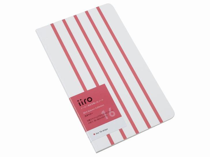 iiro 16 stripe|ラズベリー