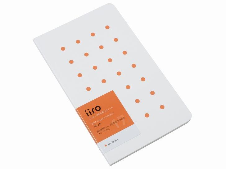 iiro 17 dot|ブリック