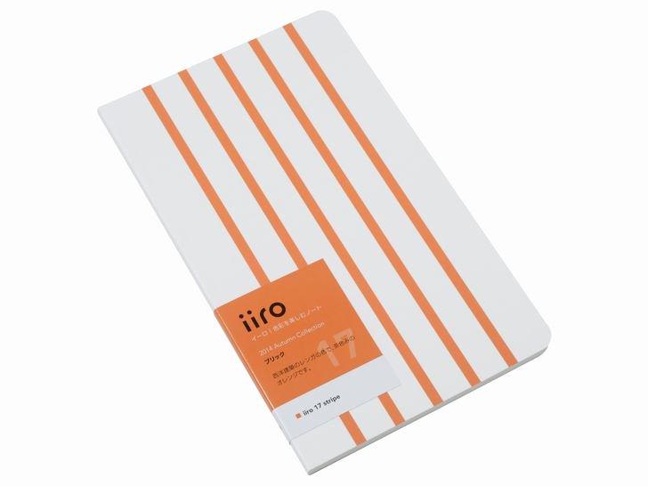 iiro 17 stripe|ブリック