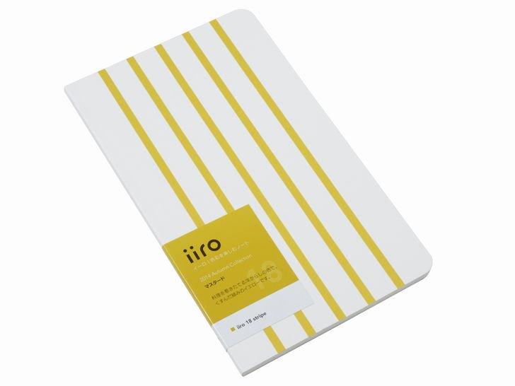 iiro 18 stripe|マスタード