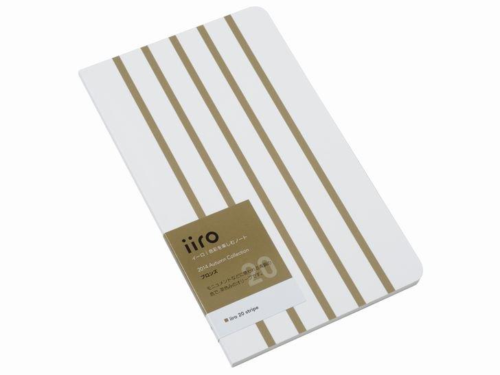 iiro 20 stripe|ブロンズ