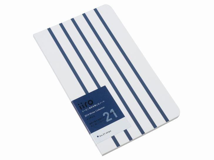 iiro 21 stripe|インディゴ
