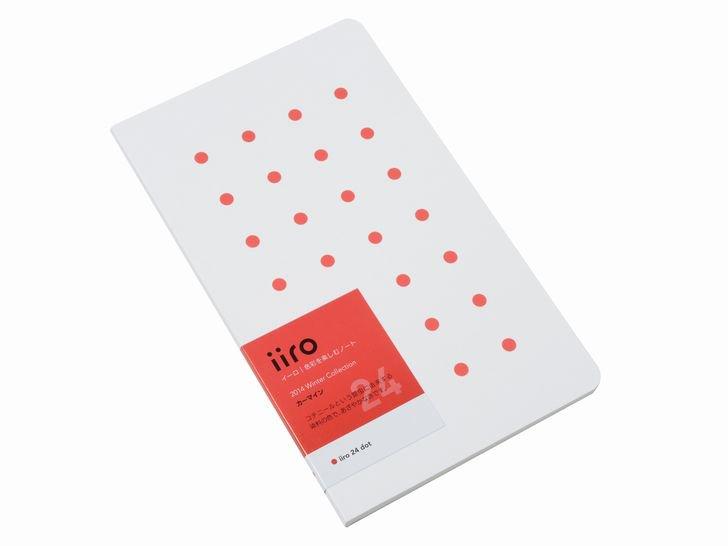 iiro 24 dot|カーマイン