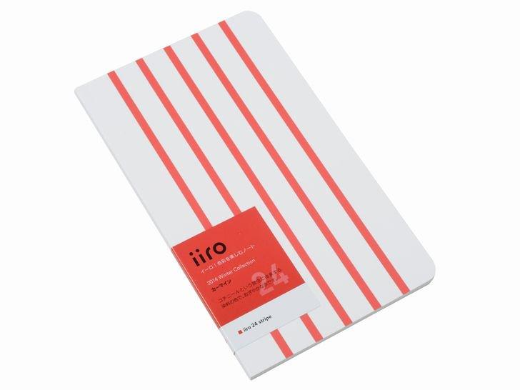 iiro 24 stripe|カーマイン