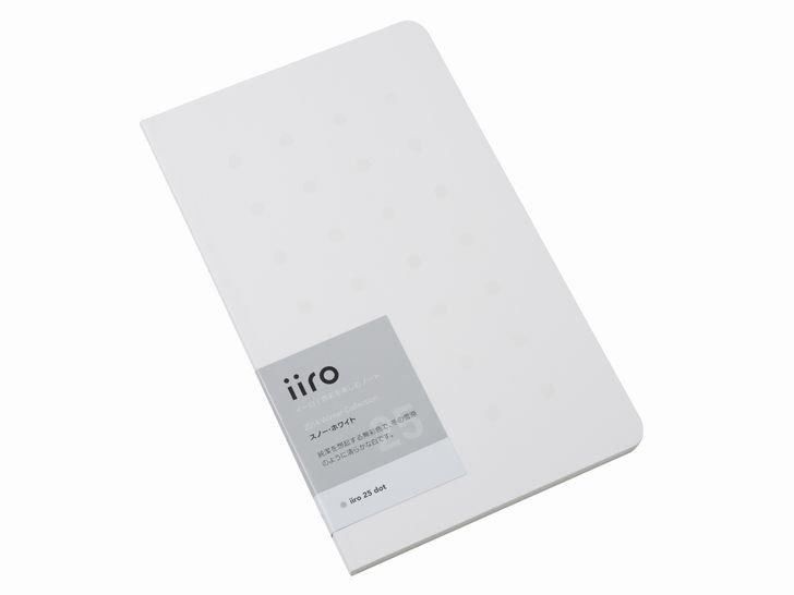 iiro 25 dot|スノーホワイト