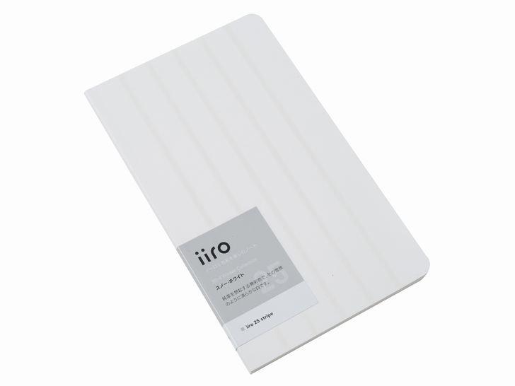 iiro 25 stripe|スノーホワイト