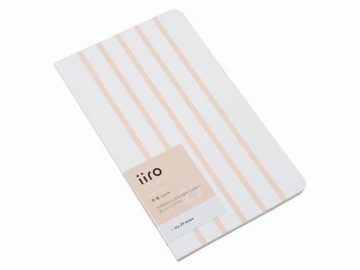 iiro 29 stripe|宍色(ししいろ)