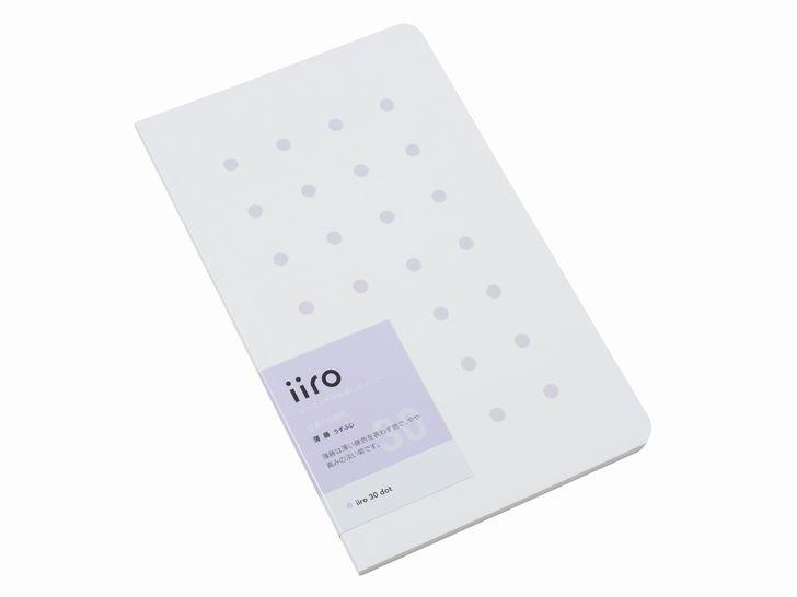 iiro 30 dot|薄藤(うすふじ)