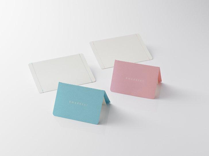 nuino(ヌイーノ)グリーティングカード|Omedeto!(おめでとう)