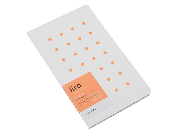 iiro 33 dot|杏色(あんずいろ)