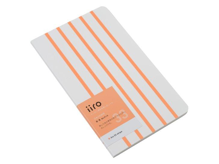 iiro 33 stripe|杏色(あんずいろ)