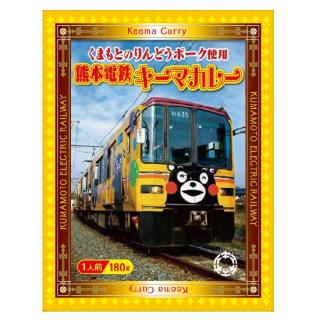 熊本電鉄キーマカレー