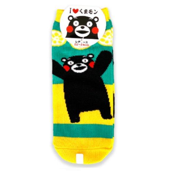 くまモン靴下(レディース・からしレンコン)