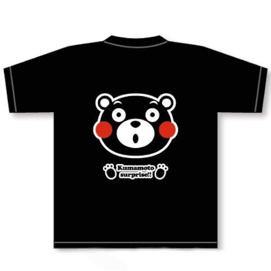 くまモンTシャツ(ブラック・驚き顔)
