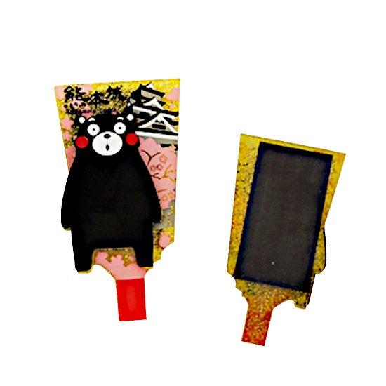 くまモン 金マグネット(羽子板)