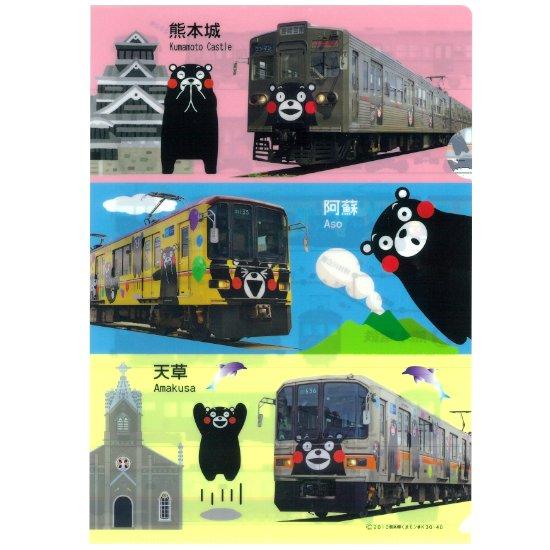 熊本電鉄クリアファイル〜電車車両ラインナップ〜