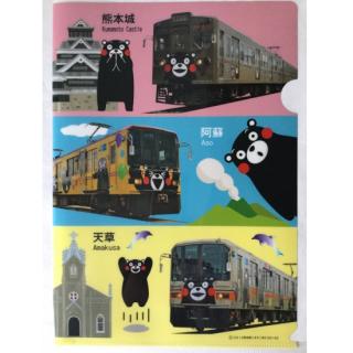 熊本電鉄クリアファイル〜ラインナップ〜