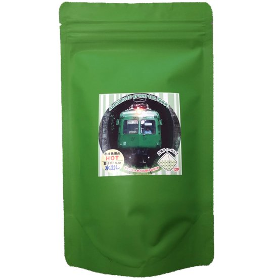 緑茶 5000形パッケージ