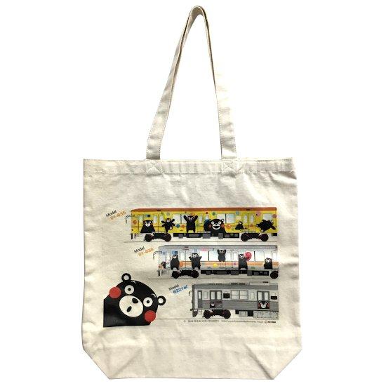 くまモンのラッピング電車 大集合トートバッグ