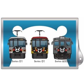 パスケースタッチ&ゴー(ブルー)くまモン電車3種