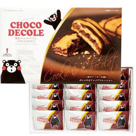 チョコデコレ(15枚入り)