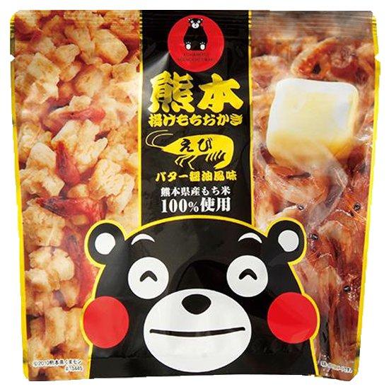 熊本揚げ餅おかき えびバター醤油味