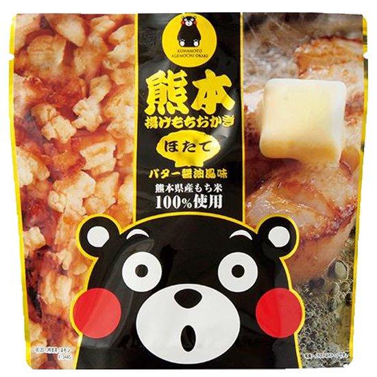 熊本揚げ餅おかき ほたてバター醤油味