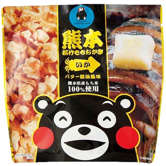 熊本揚げ餅おかき いかバター醤油味