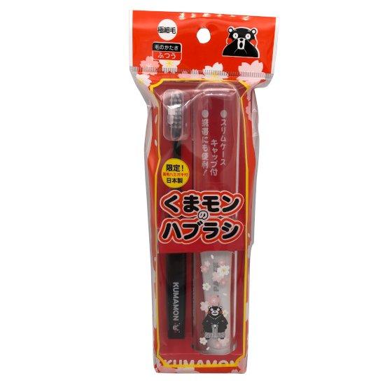 くまモンの歯ブラシ(和装)