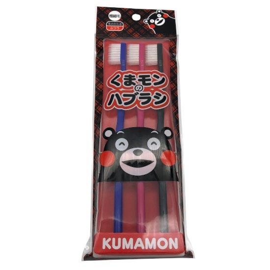くまモンの歯ブラシ3本セット