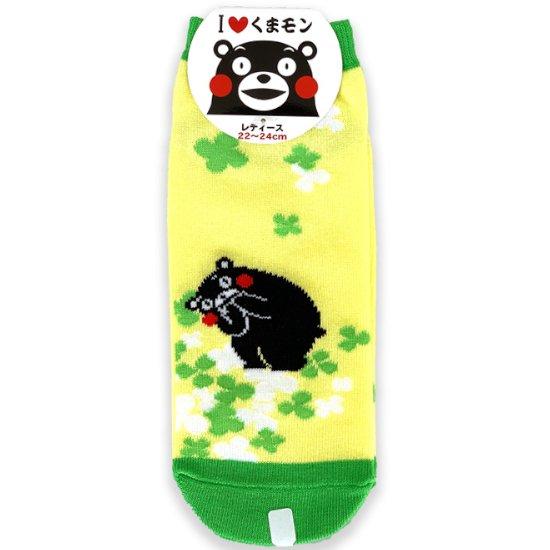 くまモン靴下(レディース・クローバー)