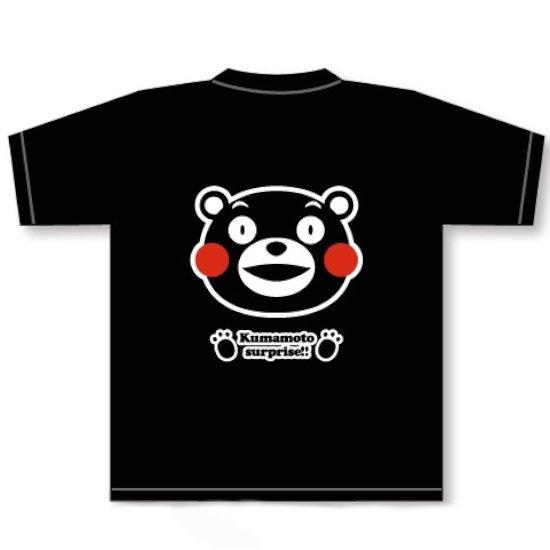 くまモンTシャツ(ブラック・笑顔)