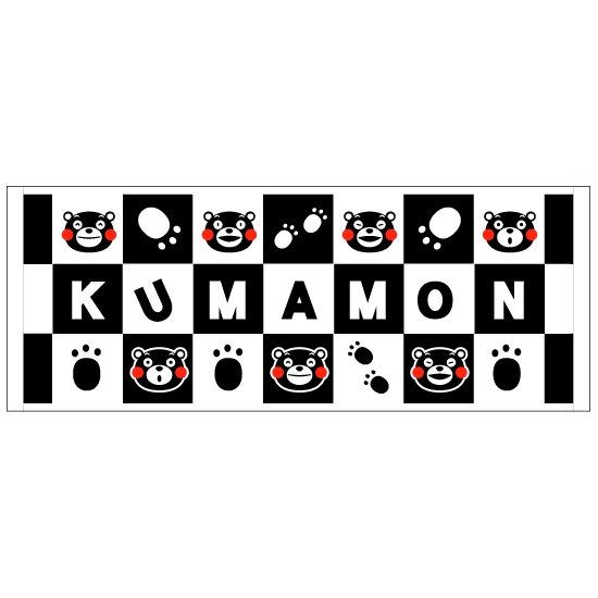 くまモンのフェイスタオル(格子)