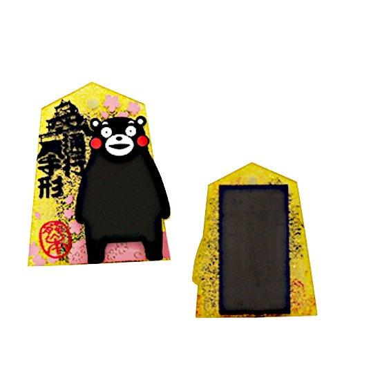 くまモン 金マグネット(通行手形)