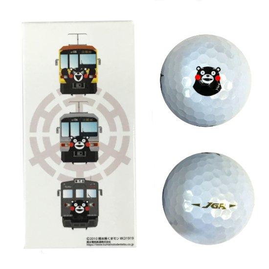 熊本電鉄オリジナルゴルフボール  JGR 2P