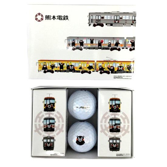 熊本電鉄オリジナルゴルフボール  JGR 2P×3